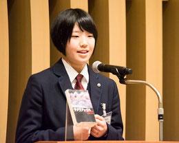 長谷川友香さん