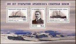 100 лет открытию архипелага Северная земля