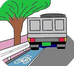 自転車に乗っていて遭遇する場面(p119)