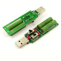 нагрузочный резистор 1-3А