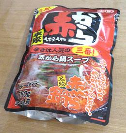 赤から鍋 リサイクルショップ 札幌 買取本舗