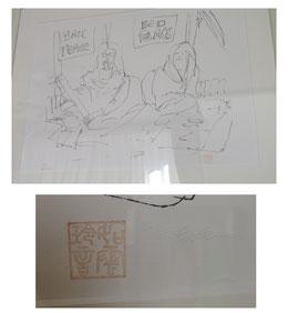 ジョンレノン 版画 リサイクル 札幌 買取本舗