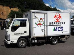 特別管理産業廃棄物