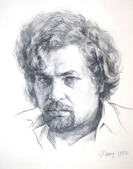 Владимир Петрович Галицкий