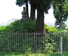 ▲葦名盛氏墓所