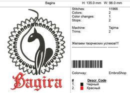 Компьютерная вышивка-Bagira