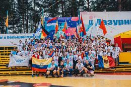 10 Delegationen junger Menschen verspricht viel Spaß beim Kennenlernen und Austauschen
