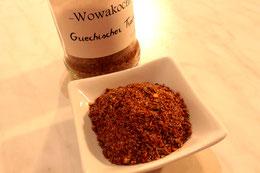 Gyros Gewürzmischung Rub Würze Rezept recipe herb mix