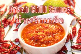 Thai Rezept Chili Sauce nam Prik feurig scharf