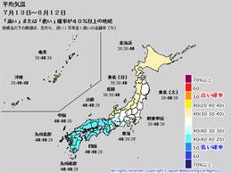 7月11日発表の1ヵ月予報(気温)