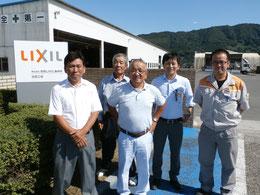 Lixil,佐賀工場の視察見学に行って来ました。H26,07,30