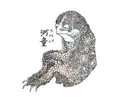 Kappa von Hokusai