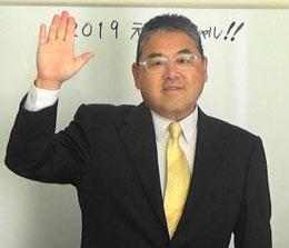 塾挑 小山聡昭(何にでも挑戦する塾長なので「塾挑」になりました!