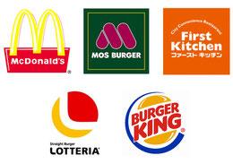 """ファーストキッチンは、ハンバーガーという商品がなく、""""ベーコンエッグバーガーのベーコンエッグ抜き""""というイレギュラーでの参戦となった。"""