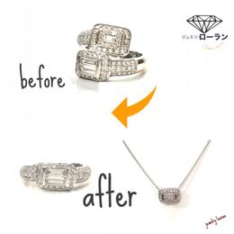 指輪からリングとペンダントトップを作製