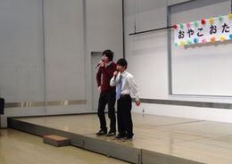 名古屋お笑い芸人 ファニーチャップ 保育園で漫才