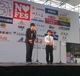 名古屋お笑い芸人 ファニーチャップ ならこいまつりで漫才