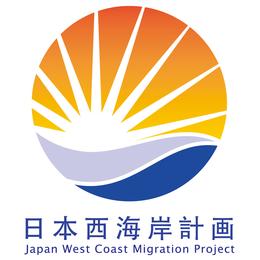 日本西海岸計画