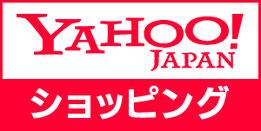 Yahoo!ショッピング・木酢液の専門店「ならの木家」