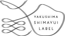 SHIMAYUI LABEL ロゴマーク,屋久島,トビウオ,あごだし,島結