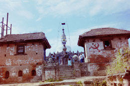 Chilancho Mahabihar, Kirtipur