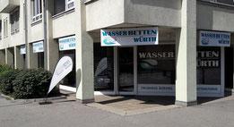 Wasserbetten Laden Wuerth Freiburg Eingang