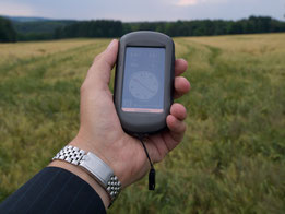 GPS Geocaching Wettkampf, GPS Geocaching Wettkampf für Firmen, Schnitzeljagd, teamevent.de, Teamevent, Firmenevent, Betriebsausflug, Schnurstracks, Teambuilding, GPS