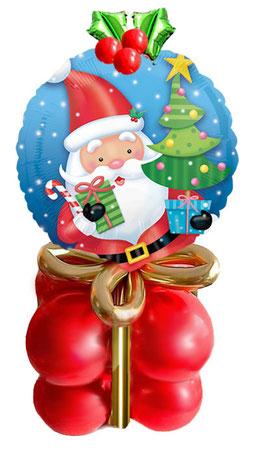 Merry Christmas Ballon Weihnachten Geschenk Deko Dekoration Luftballon Paket Box mit Schleife Mistelzweig Versand Mitbringsel Weihnachtsmann Nikolaus