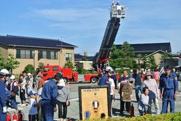 梯子車試乗と消火器訓練