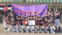 準優勝-湯野学童野球クラブ
