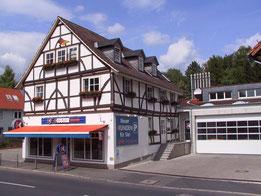 Bäckerei Küster Göttingen Filiale Fachgeschäft Hauptstraße Geismar Steh-Café Stehcafé Produktion Backwaren