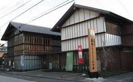会場:高知市立龍馬の生まれたまち記念館