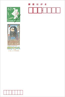 アマビエの版画デザインを宛名に印刷