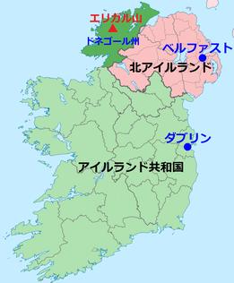 アイルランド ドニゴール