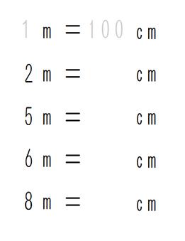 図 3「プリントmからcm①」