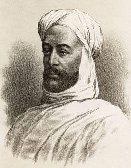 Muhammad al-Mahdi   (Bild: Gemeinfrei)