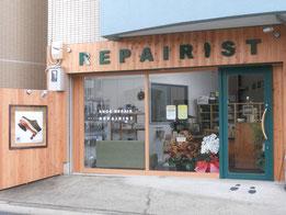 京都の靴修理、リペアリスト