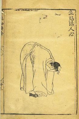 Qi Gong pour la lombalgie