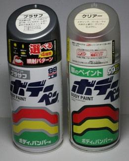 1/43キット組立方法① 準備編〔工具〕