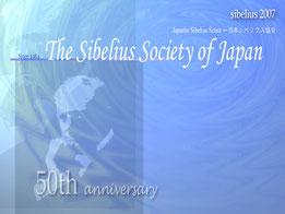 日本シベリウス協会