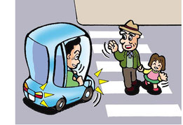 春の全国交通安全運動2018