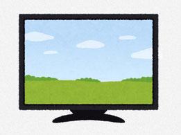 大画面薄型テレビ イラスト