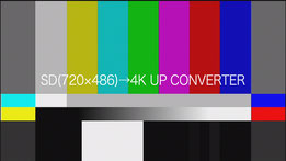 4K アップコン ダウンコン 4K変換 HDCAM デジベ