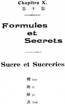 X. Sucreries. Henri Lecourt : La cuisine chinoise. Éditions Albert Nachbaur, Pékin, 1925.