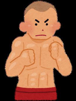 格闘技ジムのポスティング