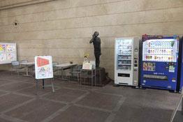 パンとドリンクの自販機が揃う「中央区カフェ」