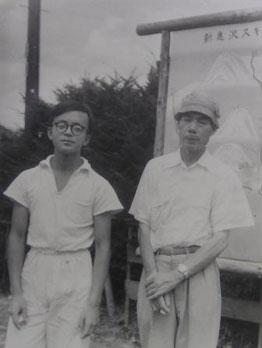 懐かしの岡田信吉先生(シワちゃん)