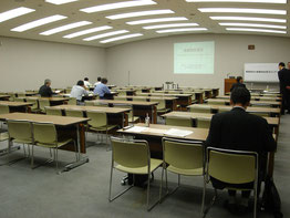 会議イベント