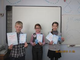 Участники и победители из 4-Г класса