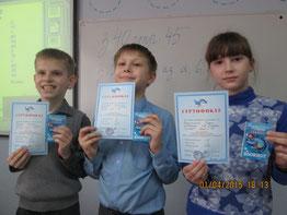 Участники из 3-Д класса